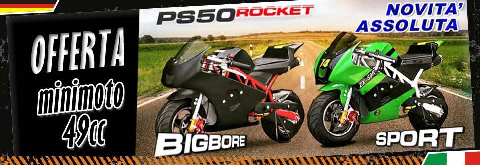 ps 50 rocket